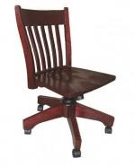 Secretary Chair  -  Cat No: 313-SECRETCH-136  -  Click To Order  -  ID: 9864
